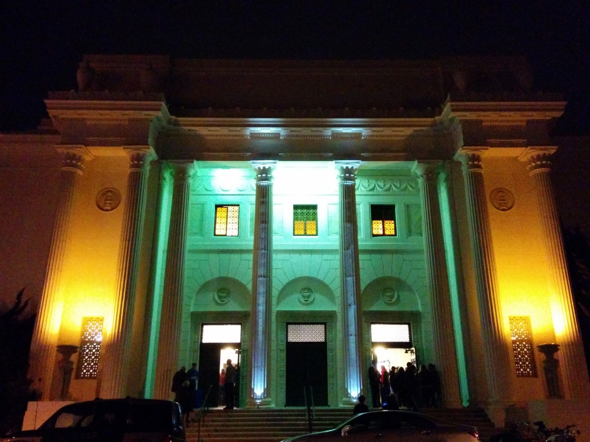 The Internet Archive at night