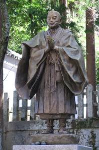 Hōnen