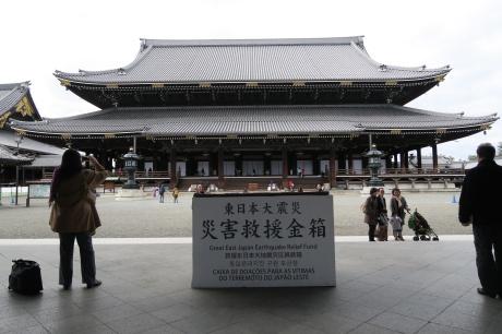 The main hall of Higashi Hongan-ji