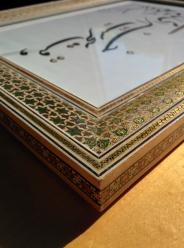 Camelbone frame I picked up in Tehran.