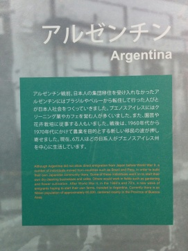Japanese emigration to Argentina