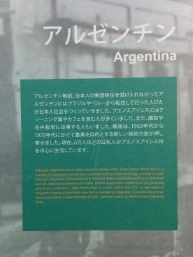 Japanese emigration to Argentina