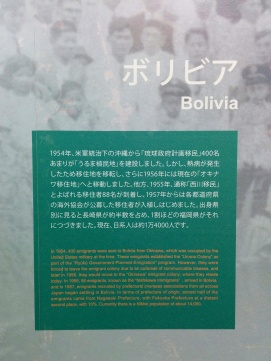 Japanese emigration to Boliva