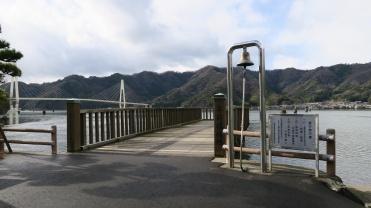 The pier where repatriates were greeted
