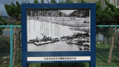 A sign commemorating the event