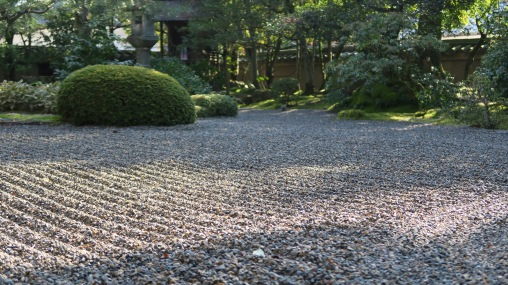 Rock garden at Shunkō-in