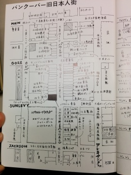 Map of Historical Japantown in Vancouver
