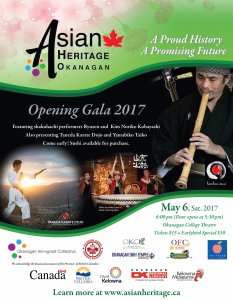Asian history month opening gala poster