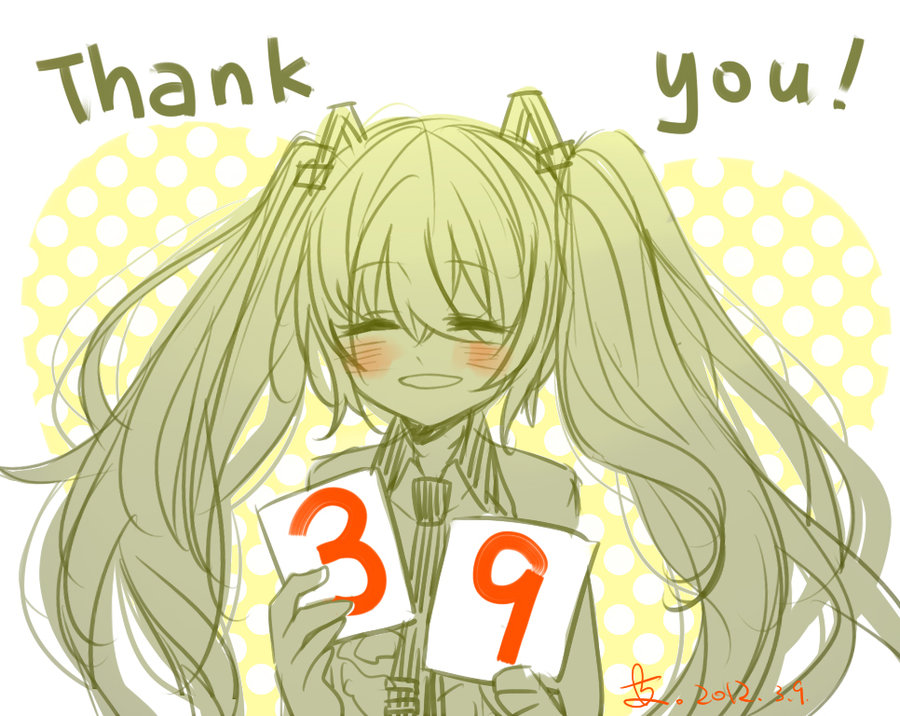 39_thank_you_by_lancelot_73-d4saebv.jpg