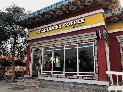 Entrance of a Starbucks Coffee shop
