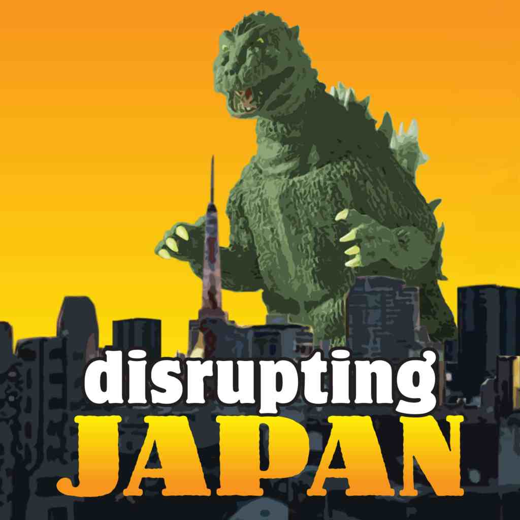 Disrupting Japan cover art