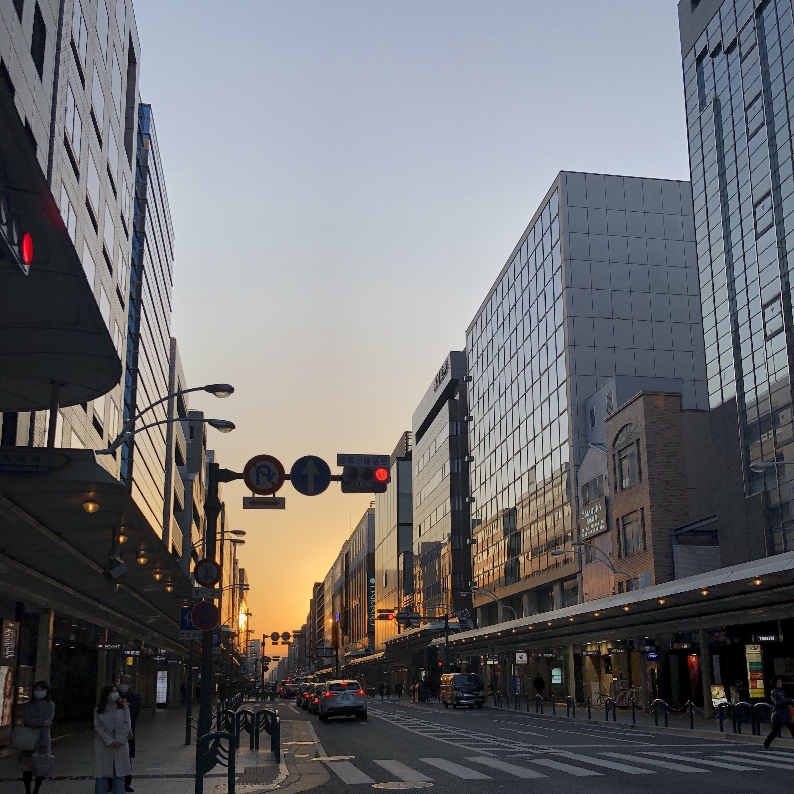 Downtown Kyoto at 6PM