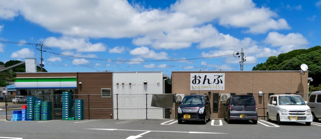 "On the left is a convenience store. On the right is an attached building with a sign for ""Onpu"""