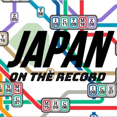 Cover for the podcast JAPAN ON THE RECORD