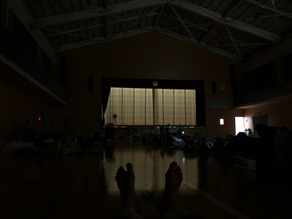 Darkened gym