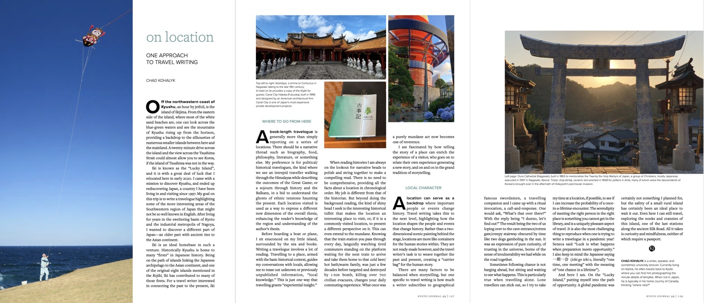 Selected pages from my article in Kyoto Journal 99: travel, revisited