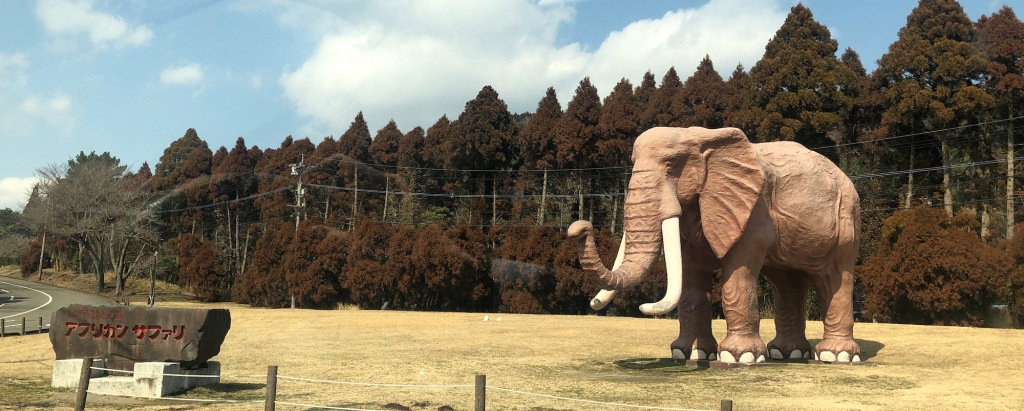 Elephant statue beside a sign for African Safari in Japanese