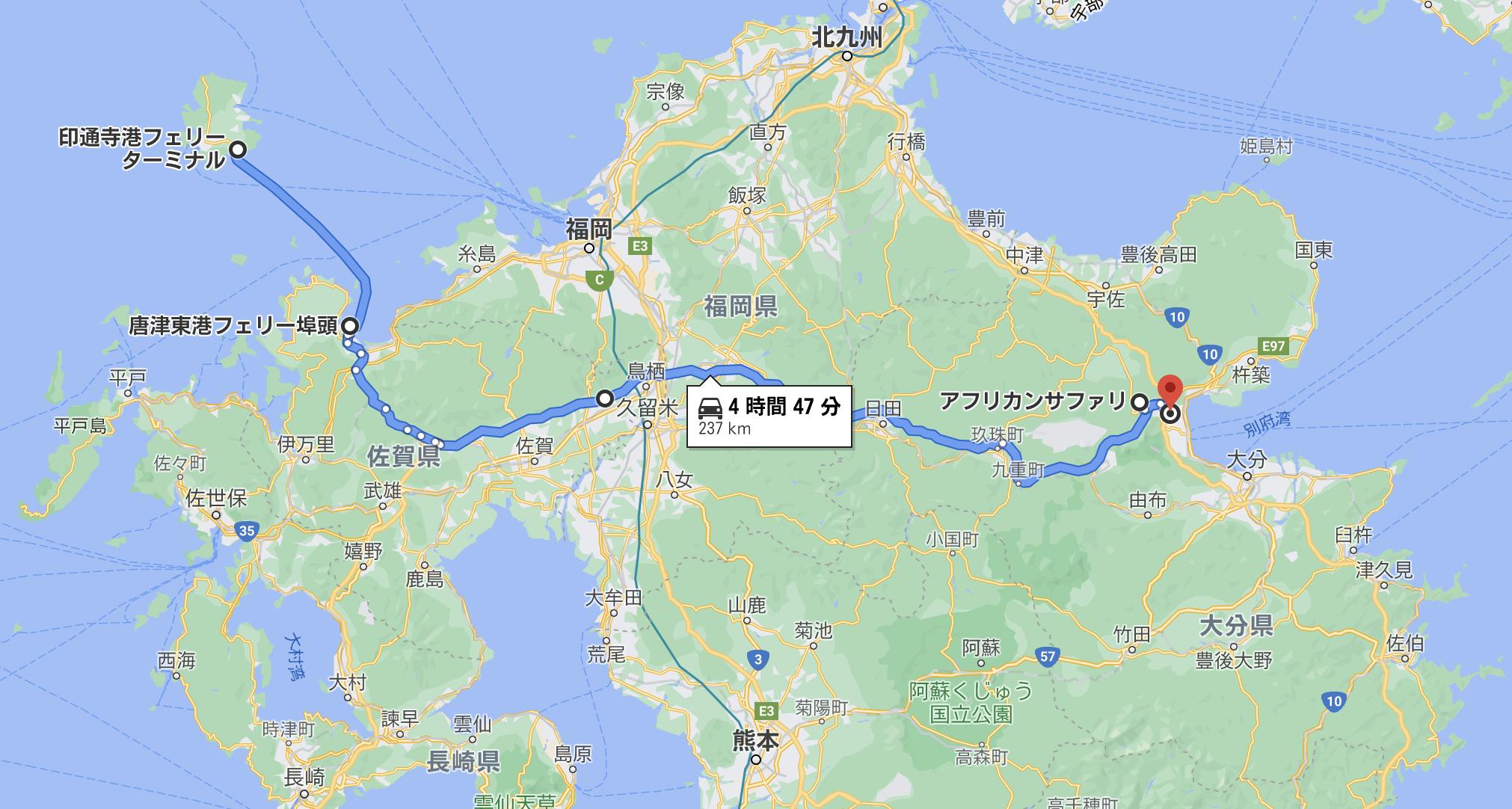 map of northern Kyushu