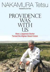 "Cover for the book ""Providence was with us"""